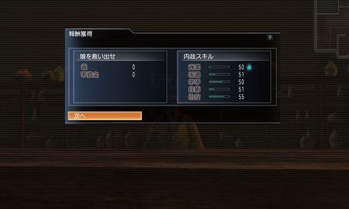 100808_233148_0000.jpg